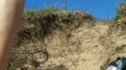 beach self spank